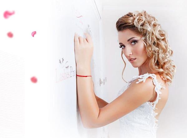 Свадебный салон красоты Marina Kogan в Израиле - Кирьят Бялике