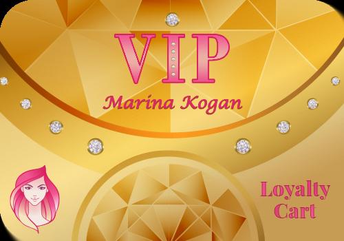 VIP Club Card элитного салона красоты Marina Kogan в Хайфа Крайот